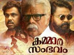 Five Reasons Watch Dileep Starrer Kammara Sambhavam