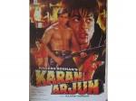 Salman And Sharukh Starring Together In Karan Arjun Movie