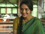 Roja Girl Madhubala Back Seetharamakalyana