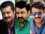 When Mammootty Rejected These Films Other Stars Got Superhit