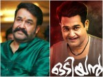 Mohanlal Odiyan Shoot Finished