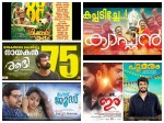 Quarterly Box Office Report 2018 Aadhi Other Movies That Enjoyed A Good Run