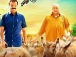 Panchavarnnathatha Teaser Out