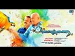 Jayaram Kunchacko Boban Starrer Are Set A Long Run