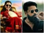 Dileep S Kammara Sambhavam Manju Warrier S Film Mohanlal Release In April