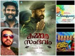 Kochi Multiplex Boxoffice Collection Report