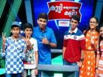 th Kerala Television Awards 2017 Announced