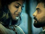 Theevandi Movie Song Romatic Song Out