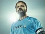 Actor Jayasurya Congrats Kerala Football Team Winning Santhosh Trophy