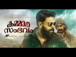 Kammara Sambhavam Box Office Predicion