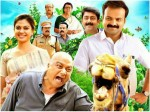Panchavarnathatha Movie Review Schzylan