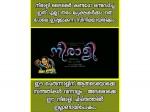 Neerali Teaser Troll Viral In Social Media