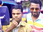 Vishnu Unnikrishnan S Nithyaharitha Nayakan Movie Firstlook
