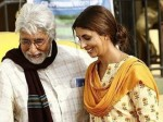 Daughter Shweta Makes Acting Debut With Father Amitabh Bachchan