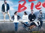 Asif Ali S Btech Movie Audience Review