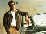 Dulquer Salmaan S Mahanati Movie New Trailer Released