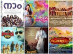 Upcoming Films Which Will Release Soon