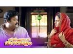 Actress Soundarya S S Biopic Coming