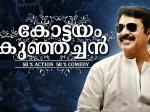 Kottayam Kunjachan 2 Movie