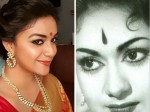 Vijaya Chamundeshwari Says About Keerthy Suresh