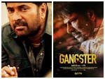 Mammootty Movies Whose Posters Made Massive Impact