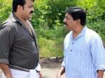 Sreenivasan Says About Mohanlal His Confict