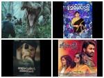 Upcoming Main Releases Kerala