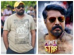 Mammooty Lead Omar Lulu S Power Star