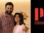 Prithviraj Wife Supriya S Comment