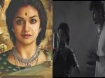 Aganin Mahanati Deleted Video
