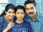 Samyuktha Varma About Parenting Latest Interview Viral