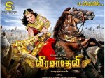 Sunny Leon S Veeramadevi Movie First Look Poster Released