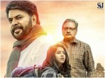 Director Suveeran About Mammootty Uncle
