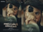 Mammootty S Abrahaminte Santhathikal Movie Poster Released