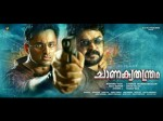 Unni Mukundan Starer Chanakya Thanthramam Movie Review