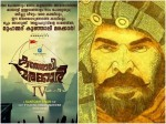 Mammootty S Kunjali Marakkar Big Surprise On Eid