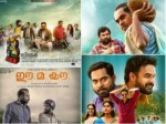 Malayalam Movies Watch For The Month May