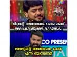 Bigg Boss Malayalam Show Troll