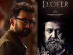 Mohanlal S Lucifer Shooting Starts July