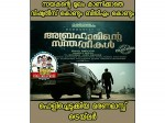 Abrahaminte Santhathikal Trailer Social Media Trending