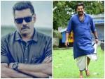 Biju Menon S New Movie Aanakkallan