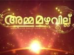Amma Mazhavillu Races The Top The Chart Placing Mazhavil Mazhavil Manorama On Top In The Barc Televi