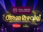 Amma Mazhavillu Show Makes Mazhavil Manorama The No 1 Gec