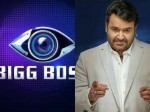 Bigg Boss Malayalam Show Is Coming