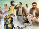 Asif Ali Movie Bech Release Soudi Arabia
