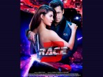Salman Khan S Race Movie Firstday Collection