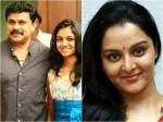 Meenakshi Dileep Manju Warrier Visit New Video