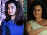 Honey Rose Says About Casting Couch