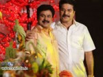 Dileep Online Explanation About Mammootty Film Direction