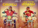 Karthi S Kadaikutty Singam Movie Teaser Released